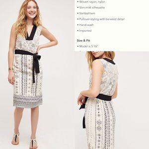 Eventide Dress by HD in Paris, 8P, NWT